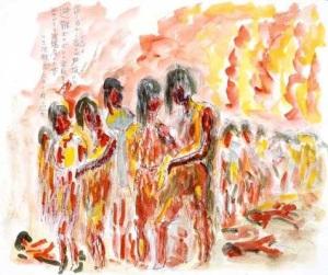 Painting by Kichisuke Yoshimura, Hiroshima Peace Memorial Museum